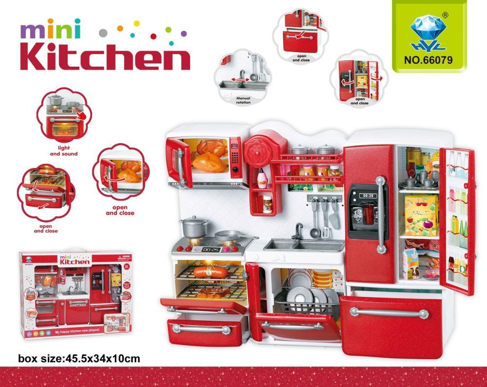 GIRL FUN TOYS Red Happy Kitchen Barbie Compatible Toy Play Set With Refrigerator Store -