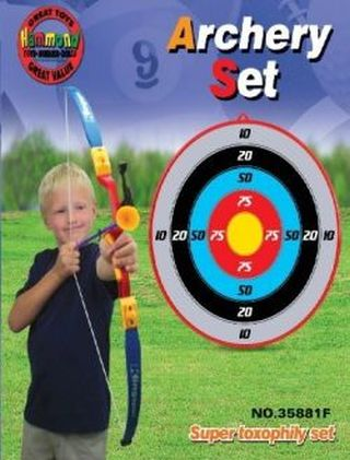 SHENGYING High Quality Toy Archery Bow And Arrow Set With Target